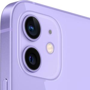 caracteristicas iphone 12 purpura