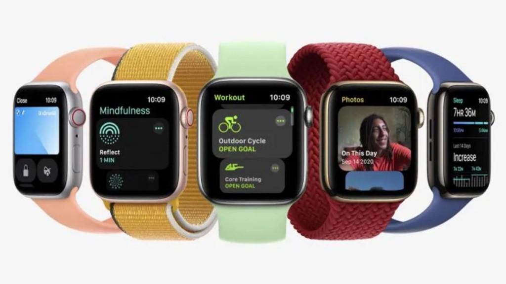 apple watch series 7 a la venta